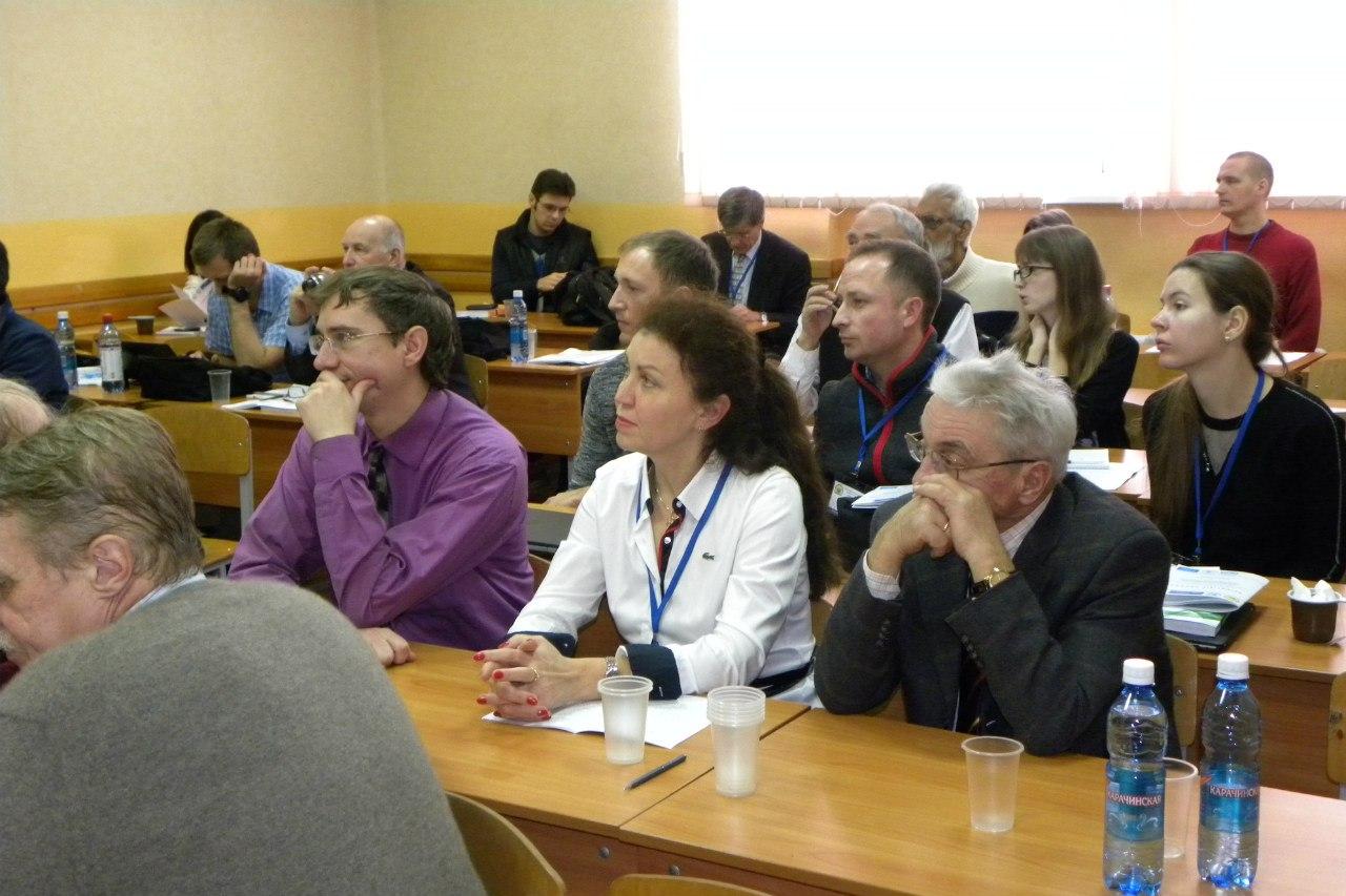 Xiii международная научно-практическая конференция туризм и сервис: подготовка кадров