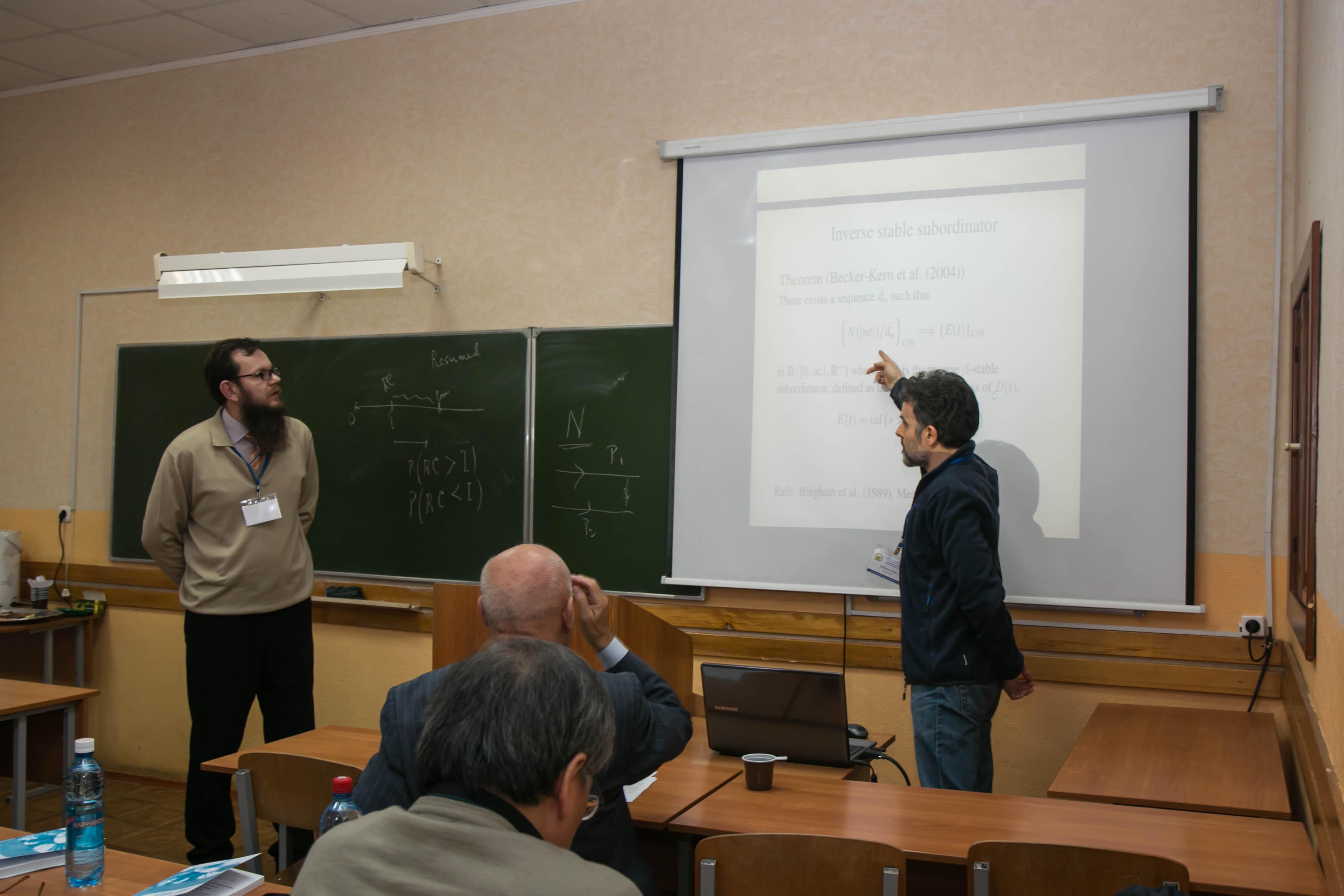 Xiii международная научно-практическая конференция доброхотов